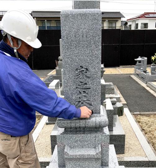 西日本石材職人さんの会:サービス事例1