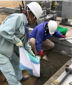 西日本石材職人さんの会:サービス事例2